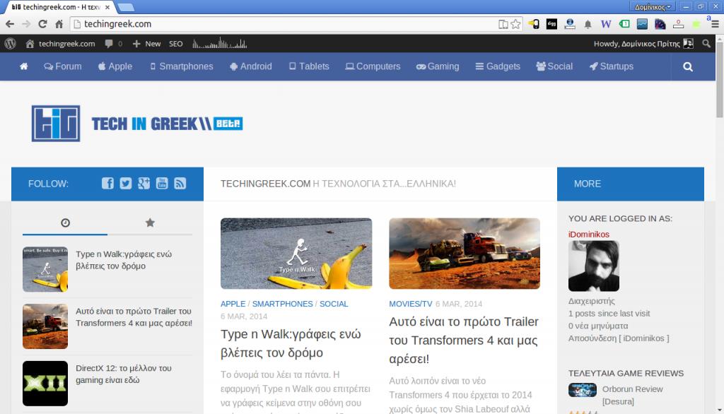 techingreek.com - Η τεχνολογία στα Ελληνικά - Google Chrome_135