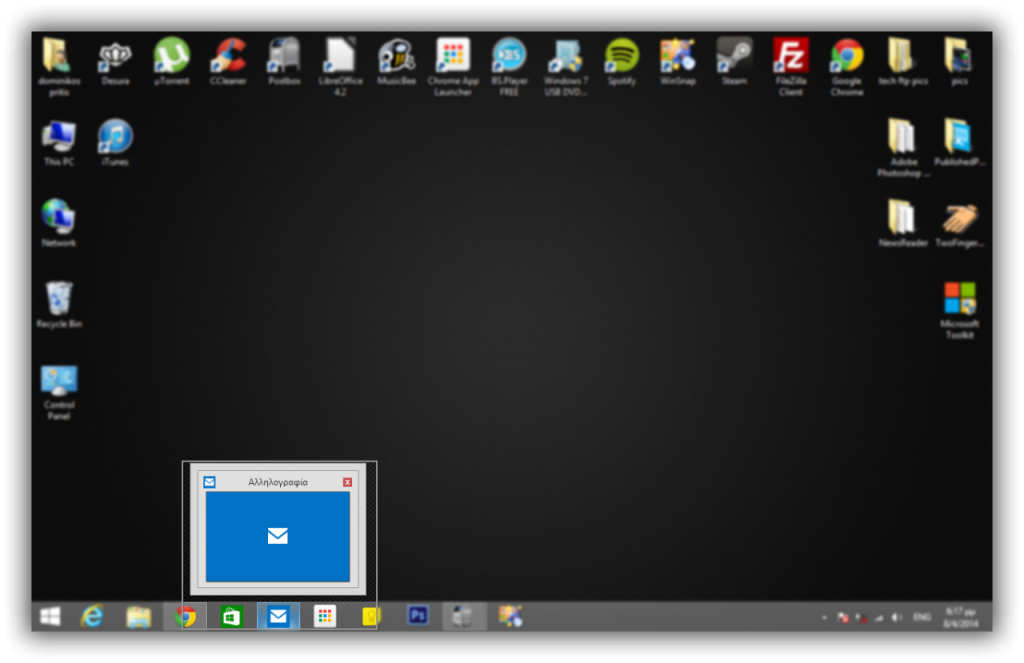 windows 8.1 update 1,2
