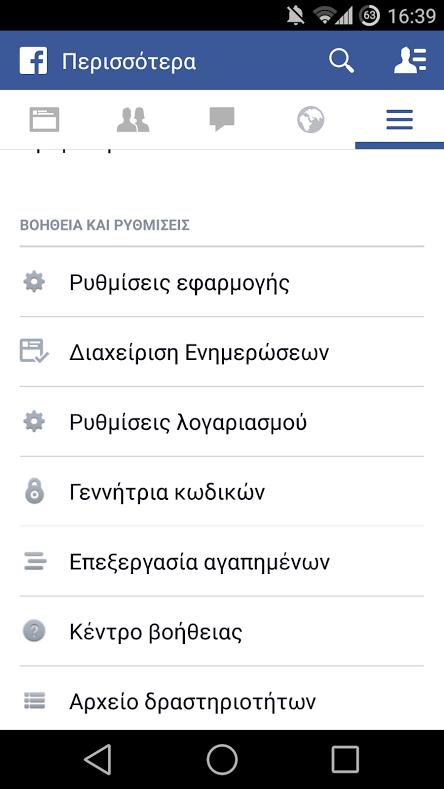 Screenshot_2014-09-01-16-39-30