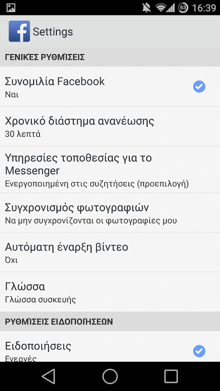 Screenshot_2014-09-01-16-39-53