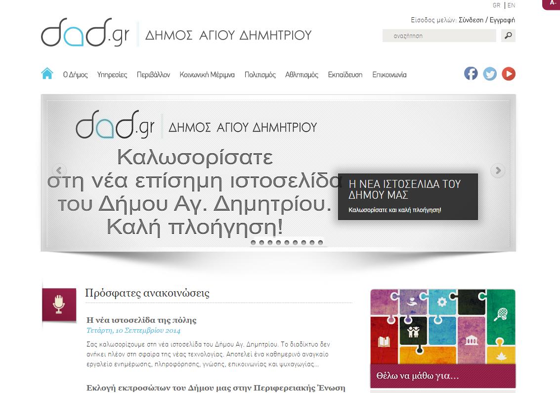 Saga ιστοσελίδες dating στυλ εξοικειωμένα dating