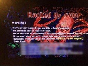 η εικόνα που συναντούσε κάποιος στους εταιρικούς υπολογιστές-τα links κρύφτηκαν