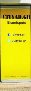 cityadnew2pic
