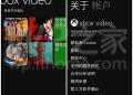 Screenshots από το νέο Windows 10 για κινητά 9