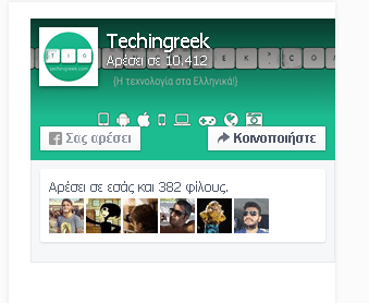 screenshot-techingreek.com 2015-04-22 14-22-24
