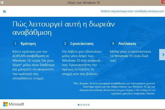 windows-10-july-29-02-570