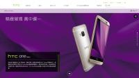 HTC: Κυκλοφορεί νέα έκδοση του One M9 με MediaTek SoC και 2 GB RAM