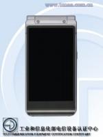 Samsung Galaxy Golden 3: Εμφανίστηκε στο TENAA το νέο flip phone της εταιρείας