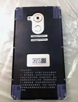 Huawei Mate 8: Πήρε αδειοδότηση για κυκλοφορία στην Κίνα