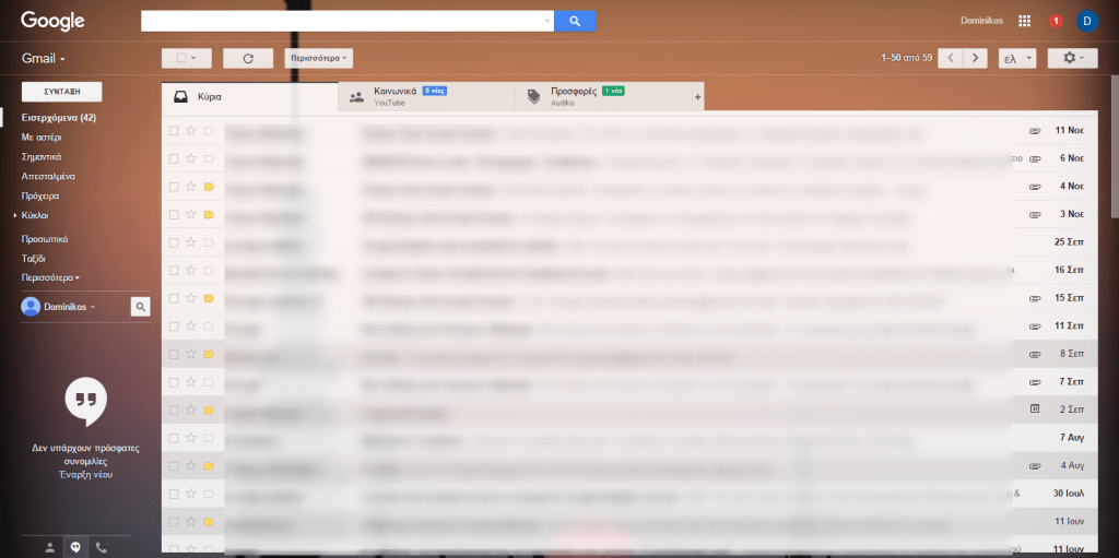 screenshot-mail.google.com 2015-11-24 11-03-40