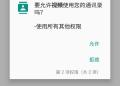 Samsung Galaxy S6: Διέρρευσαν εικόνες από την αναβάθμιση σε Android 6.0 Marshmallow