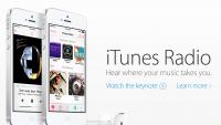 iTunes Radio : διαθέσιμο μόνο με συνδρομή από τα τέλη Ιανουαρίου
