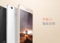Xiaomi Mi 4s: Eπίσημo πλέον! 5