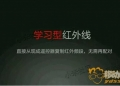 Xiaomi Mi 5: Πλήρης και επίσημη αποκάλυψη όλων των specs του