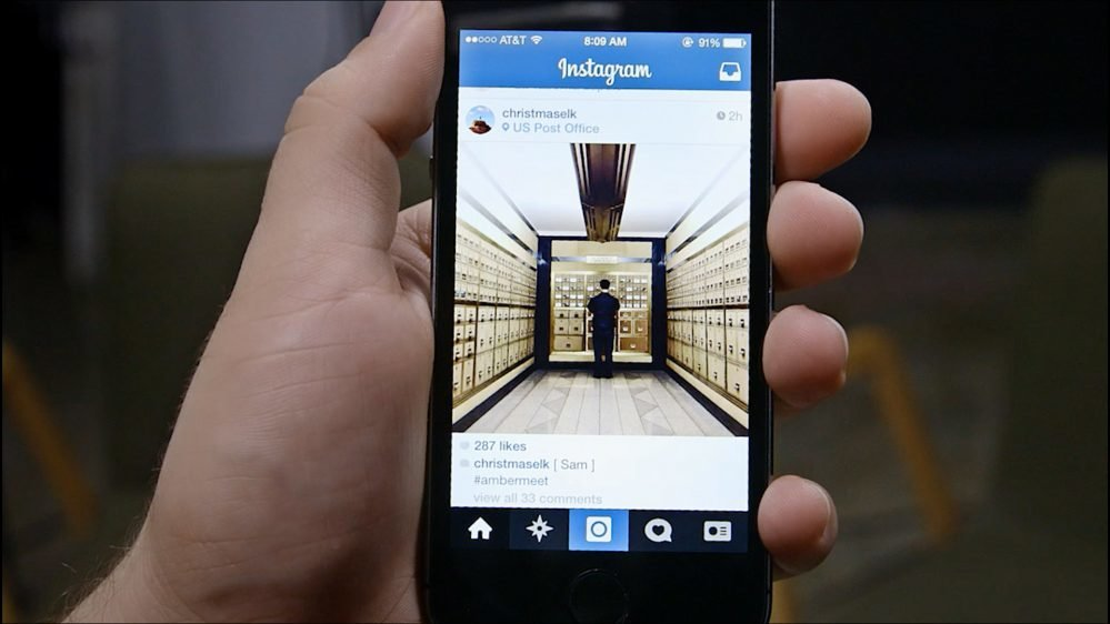 Instagram : Τί αλλάζει στη γραμμή αναζήτησης;