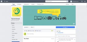 Facebook: Αλλάζουν ξανά εμφάνιση τα Pages
