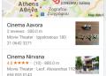 Google Allo: Ήρθε με ενσωματωμένο τον Google Assistant, τον Siri και ...Google Now killer [download] 5