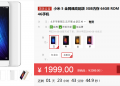 Xiaomi Mi 5 Extreme: Εμφανίστηκε με υπερχρονισμένη CPU, GPU και RAM