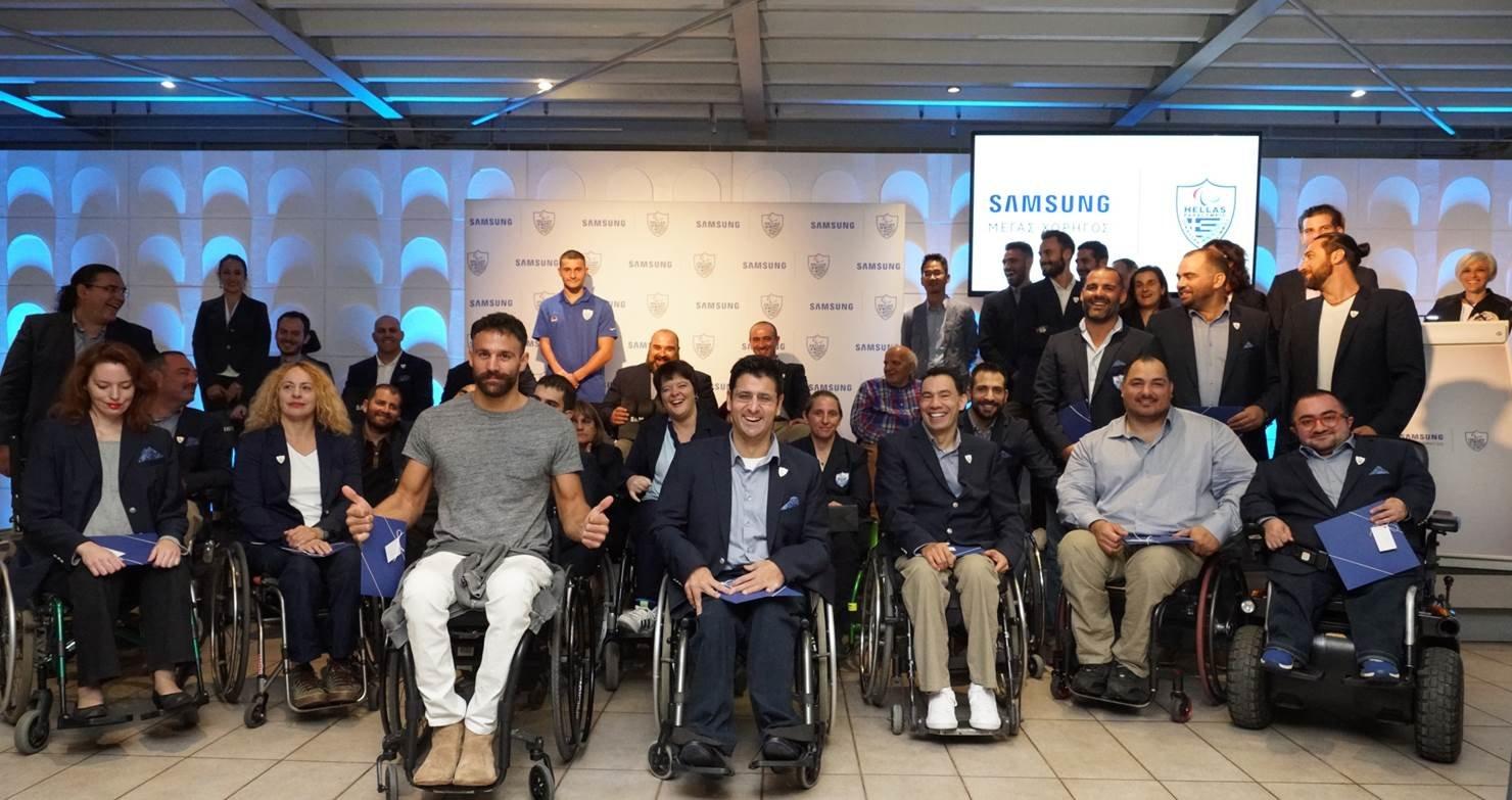 Samsung Rio 2016