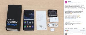 ΟΧΙ, δε θα κερδίσεις ένα από τα 137 Samsung Galaxy S7 Edge