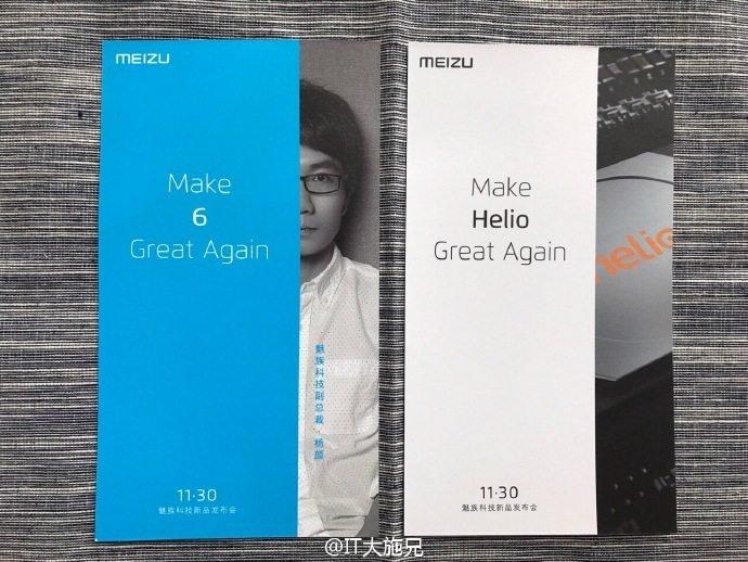 meizu-flyme-6-teaser_2