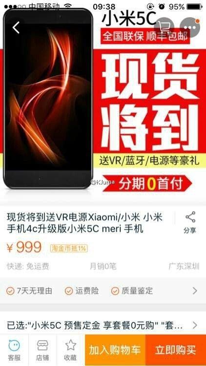 xiaomi-mi-5c-leak_33