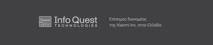 [UPDATE: ΤΙΜΕΣ!] Xiaomi: Επίσημο site από την Infoquest για την διανομή στην Ελλάδα 1