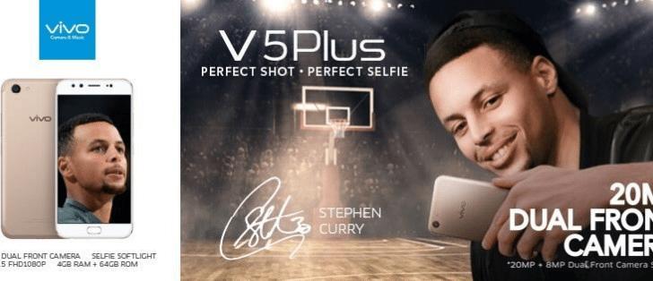 Vivo V5 Plus: Διαρροές πριν την παρουσιασή του 1
