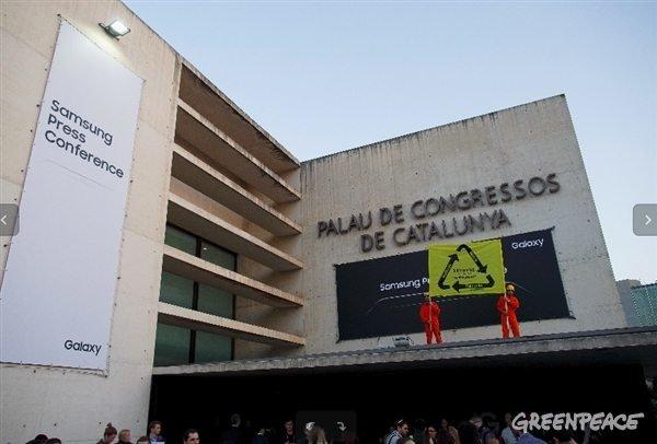 H Greenpeace διακόπτει το event της Samsung στο MWC 1