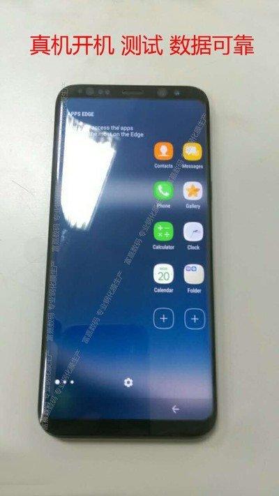 BOOM! Αυτή είναι η πραγματική μορφή του Samsung Galaxy S8 (live photo) 1