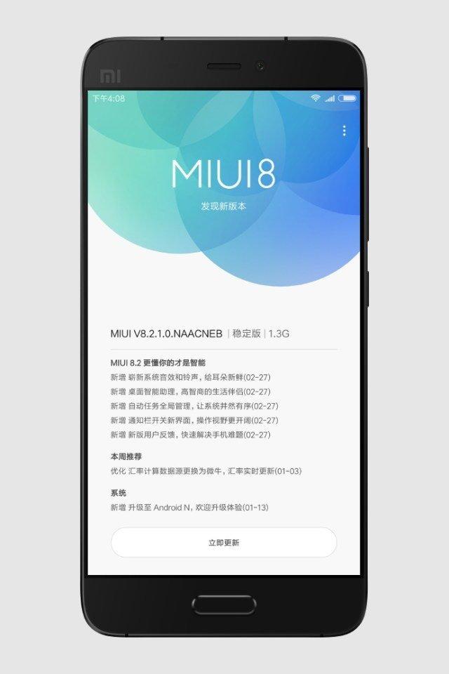Έρχεται η Android 7.0 Nougat στο Xiaomi Mi5! 1