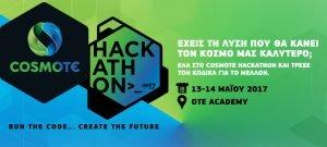 «Τρέξε τον κώδικα για το μέλλον» στον διαγωνισμό καινοτομίας COSMOTE HACKATHON [ΔΤ]