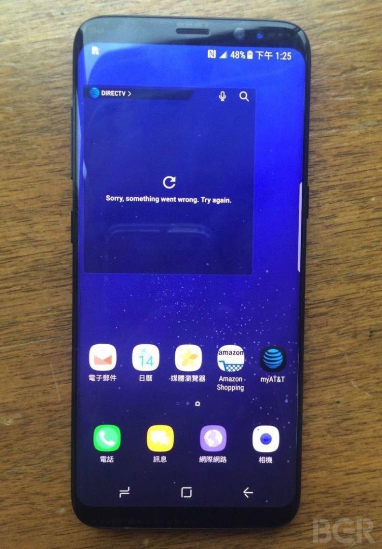 Μάθε τα πάντα για τα Samsung Galaxy S8/S8+ στην πρώτη πλήρη ανάλυση φωτογραφιών & χαρακτηριστικών από το techingreek.com! 8