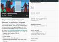 Concept Update του Sony Xperia X φέρνει LDAC και υποστήριξη γαντιού 1