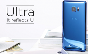 HTC U Ultra: Αποδίδει ικανοποιητικά όσον αφορά το θέμα αυτονομίας