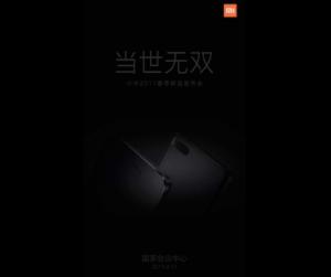 Αυτές είναι οι τιμές διάθεσης των Xiaomi Mi 6 και Mi 6 Plus!