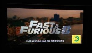 Fast and the Furious 8 – Review: Η μοίρα της οικογένειας στα χέρια του Βιν Ντίζελ!