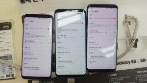OOPS! Κοκκίνισαν οι οθόνες κάποιων Samsung Galaxy S8 στην Κορέα!