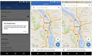 Μπαίνουν οι ενοχλητικές διαφημίσεις και στο app του Google Mpas