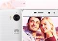 Huawei Y5 2017: Η νέα entry-level πρόταση της Huawei δεν εντυπωσιάζει τόσο στα χαρακτηριστικά 2