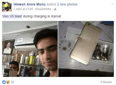 Vivo V5: Έσκασαν δυο συσκευές στην Ινδία, ενώ φόρτιζαν! 2