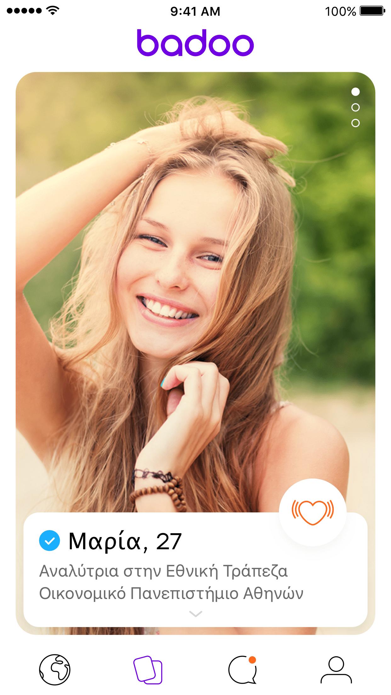 Γάμος χωρίς dating EP 12 sinopsis