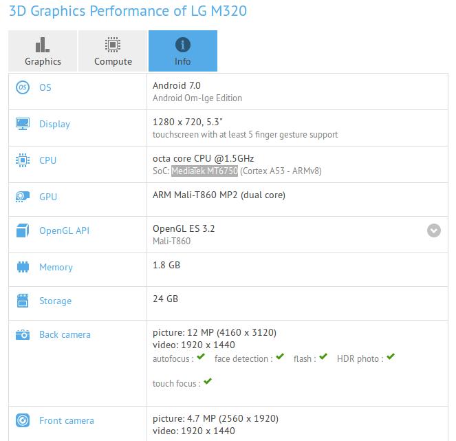 LG M320: Εμφανίστηκε στο GFXBench με 8-core SoC και Android 7.0! 1