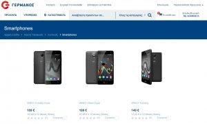 Τα WIKO, τα νεανικά 4G Smartphones, αποκλειστικά στα καταστήματα ΓΕΡΜΑΝΟΣ [ΔΤ]