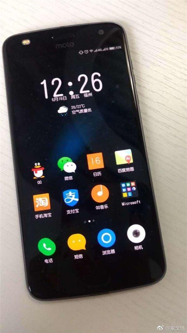 Φήμες: Το Moto Z2 Play θα «τρέχει» το ZUI της ZUK; 1