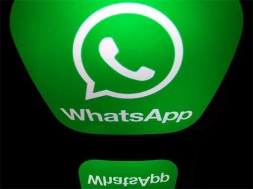 WhatsApp εφαρμογή dating