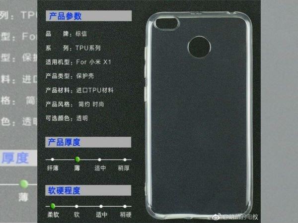 Xiaomi X1: Μία εβδομάδα μετά και βλέπουμε νέες φωτογραφίες + πληροφορίες για specs 2