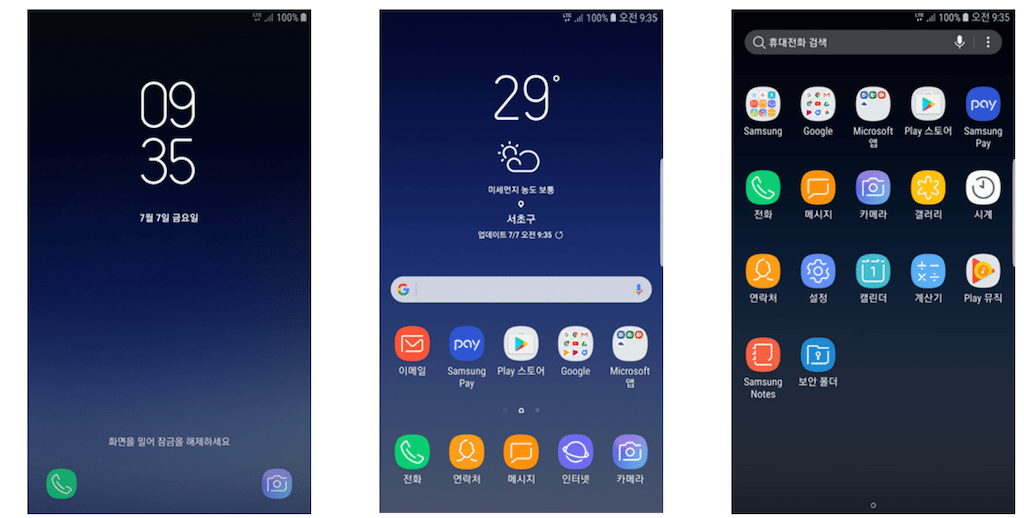 Samsung Galaxy Note FE: Όλες οι αλλαγές της συσκευής από το Note 7! 3