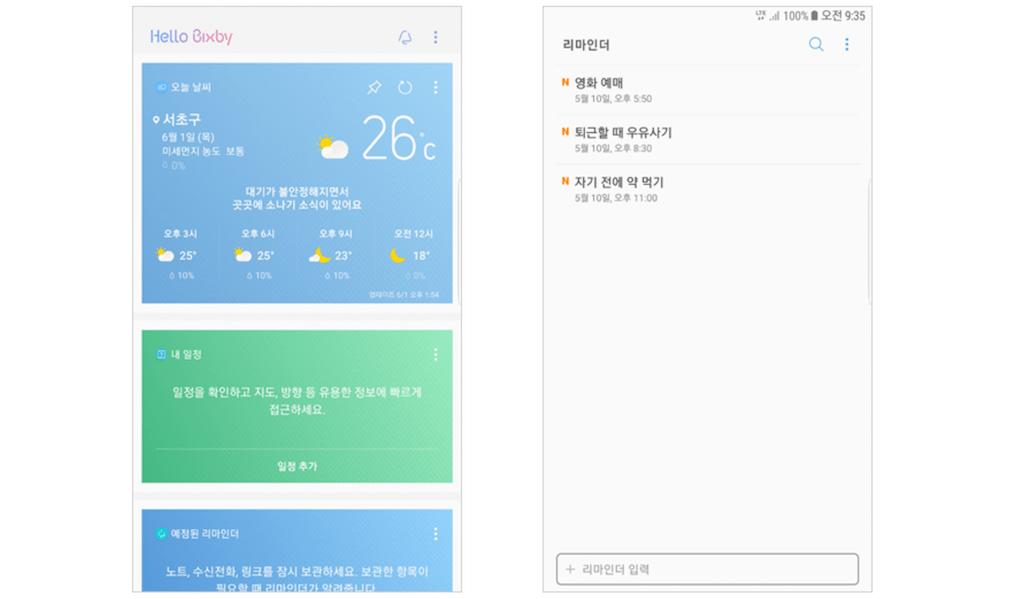 Samsung Galaxy Note FE: Όλες οι αλλαγές της συσκευής από το Note 7! 4