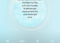 Nubia Z17 Mini Παρουσίαση – Review: Ομορφιά και δυνατότητες, όλα σε ένα!